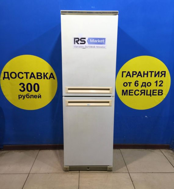 Б/У Холодильник Stinol RFNF 320