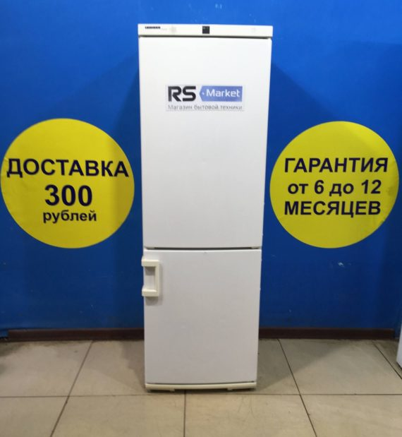 Б/у Холодильник Liebherr KSD3542.25