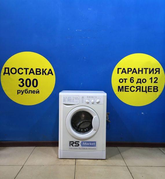 Б/у Стиральная машина Indesit WISL10FR