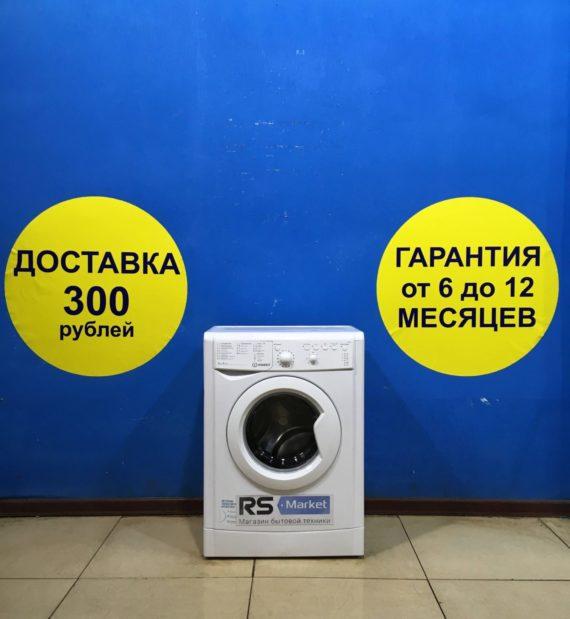 Б/У Стиральная машина Indesit IWSB 5085