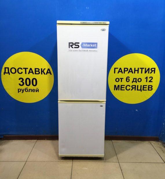 Б/У Холодильник Atlant MXM.162