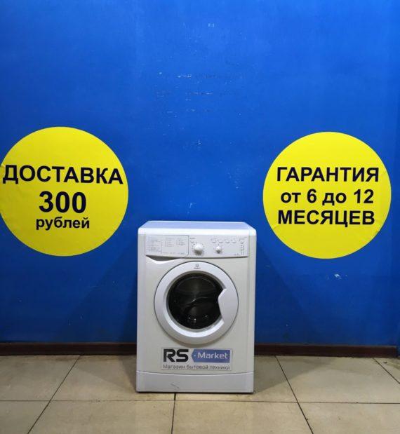Б/у Стиральная машина Indesit IWB6085
