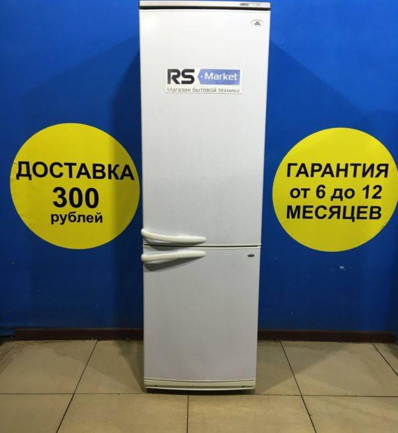 Б/У Холодильник Атлант MXM-1704-02