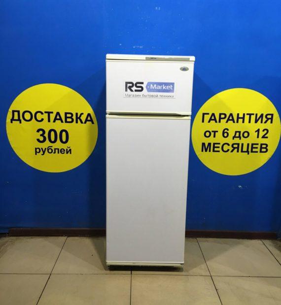 Б/у Холодильник Атлант MXM-260-0