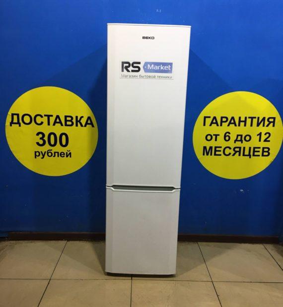 Б/у Холодильник Beko CS331020