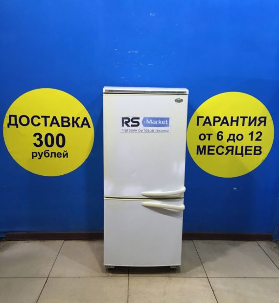 Б/у Холодильник Минск МХМ-1702-00