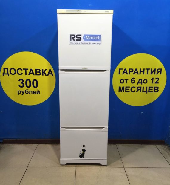 Б/у Холодильник Stinol -104LK