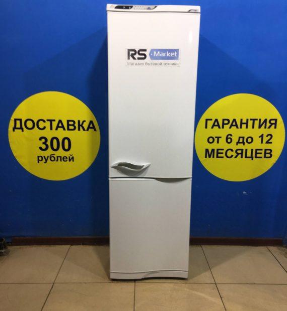 Б/У Холодильник Атлант МХМ-1844-38