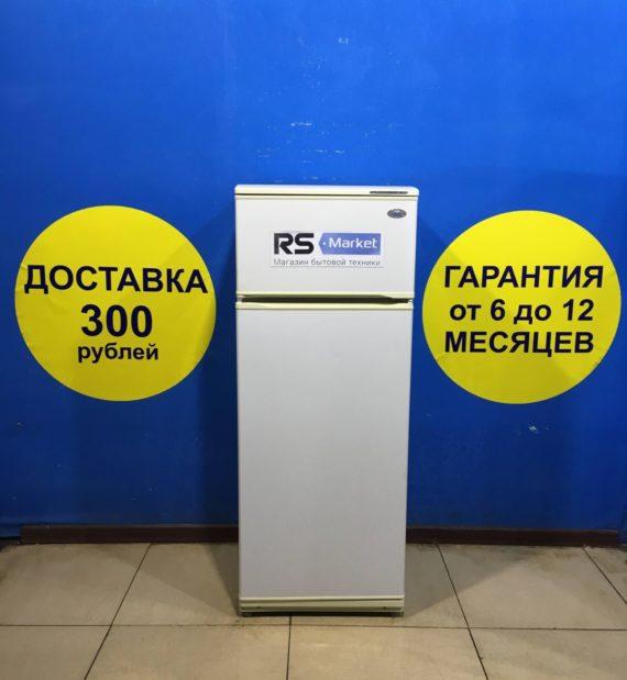 Б/у Холодильник Atlant MXM-268-00