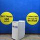 Б/У Стиральная машина Whirlpool AWT2274/1-700