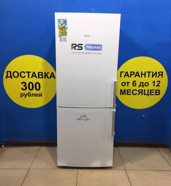 Б/У Холодильник Atlant XM-6221-100