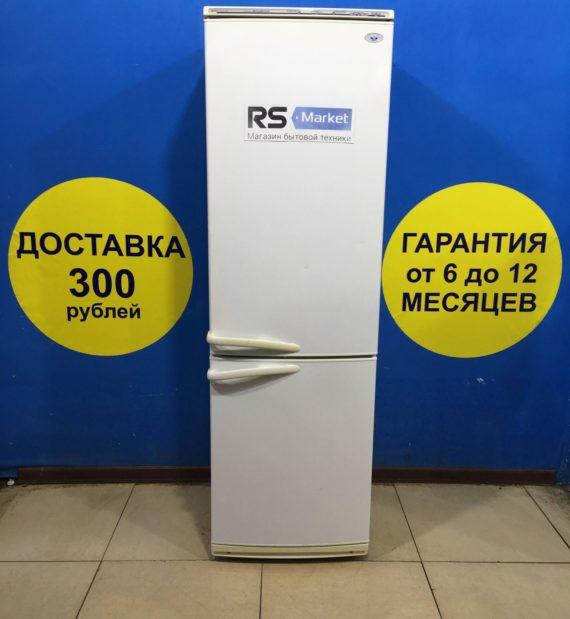 Б/У Холодильник Минск MXM-1704-1