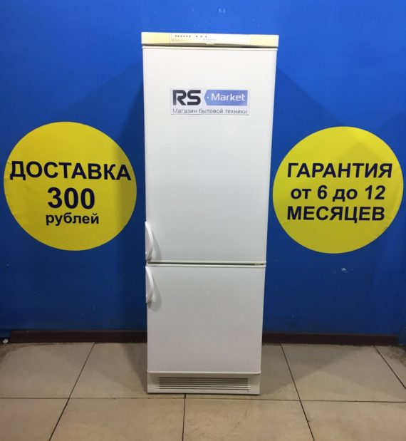 Б/У Холодильник Electrolux ER8407B