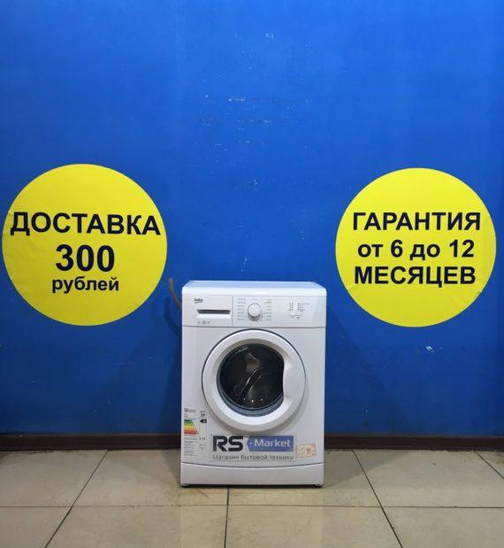 Б/у Стиральная машина Beko MVB69001Y