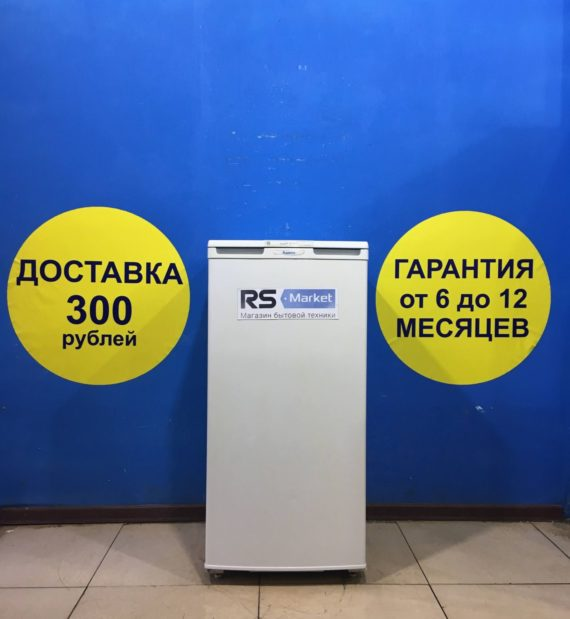 Б/у Холодильник Бирюса -10С-1