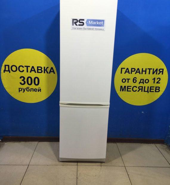 Б/у Холодильник Whirlpool ARZ 535/H