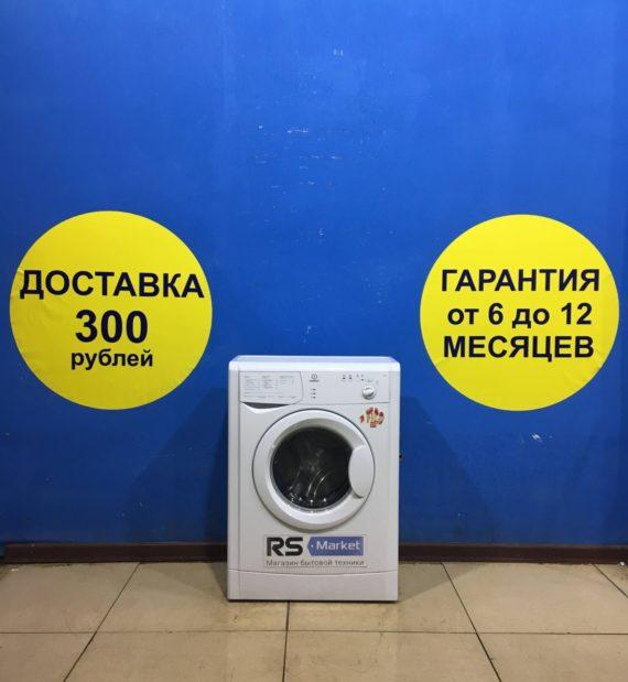 Б/у Стиральная машина Indesit WIUN 81