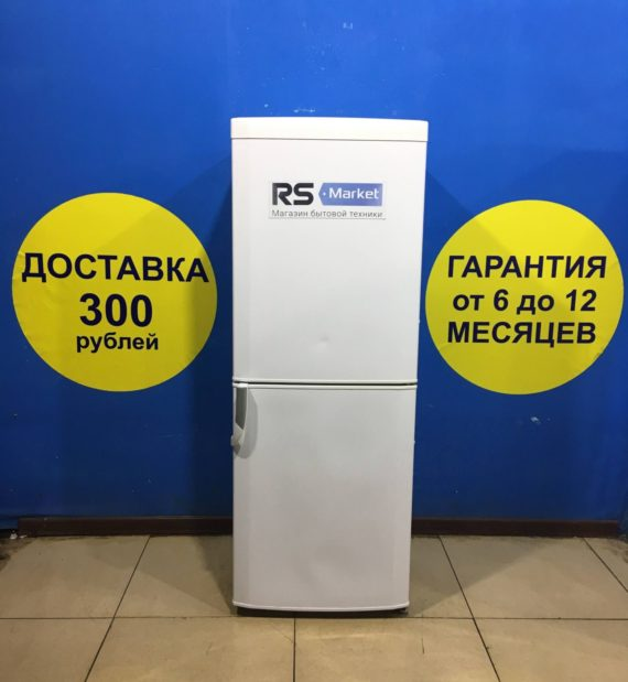 Б/У Холодильник Beko CSK30000
