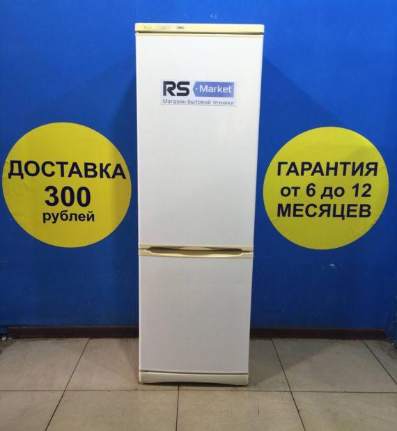 Б/у Холодильник Stinol 117 ER
