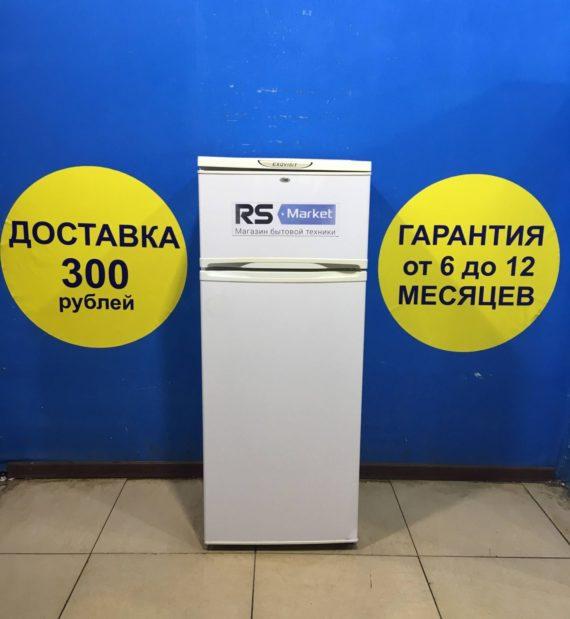 Б/у Холодильник Exqvisit HR-214-1
