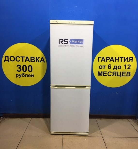 Б/У Холодильник Aclass