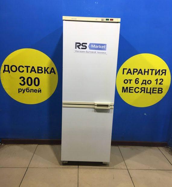 Б/у Холодильник Атлант -130 -3м