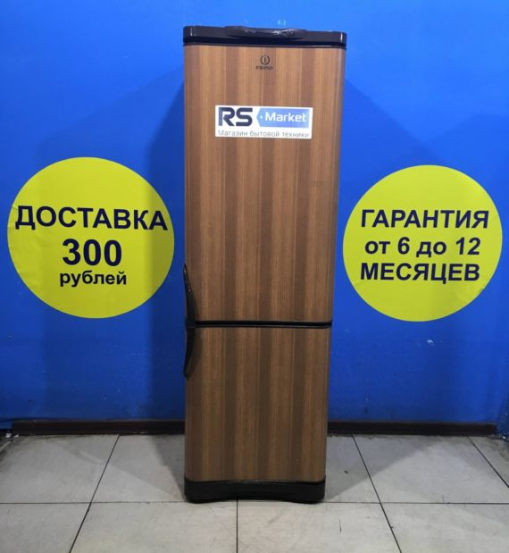 Б/у Холодильник Indesit c138G.017