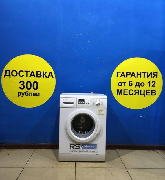 Б/У Стиральная машинаBosch WLF16261OE