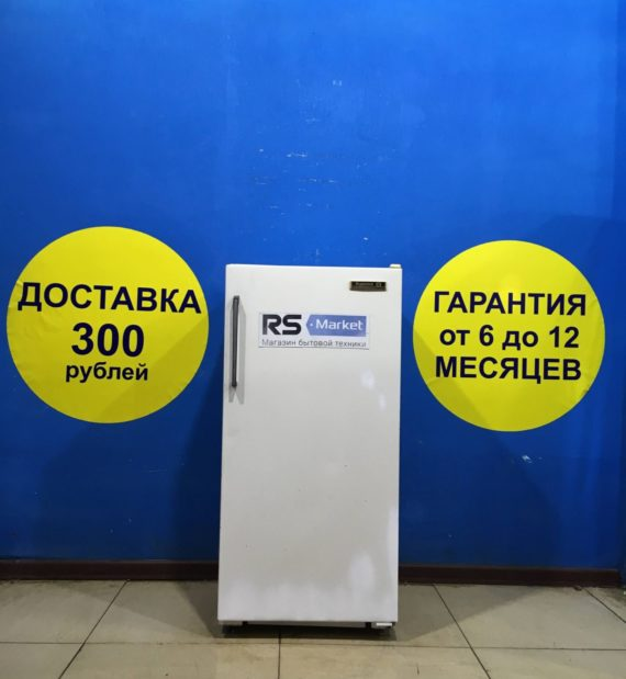 Б/у Холодильник Бирюса АКХ-240