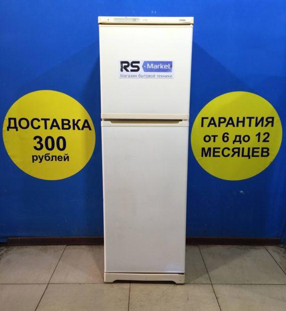 Б/У Холодильник Stinol -100L