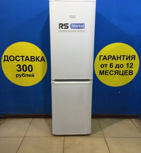 Б/у Холодильник Ariston RMBA1200LV