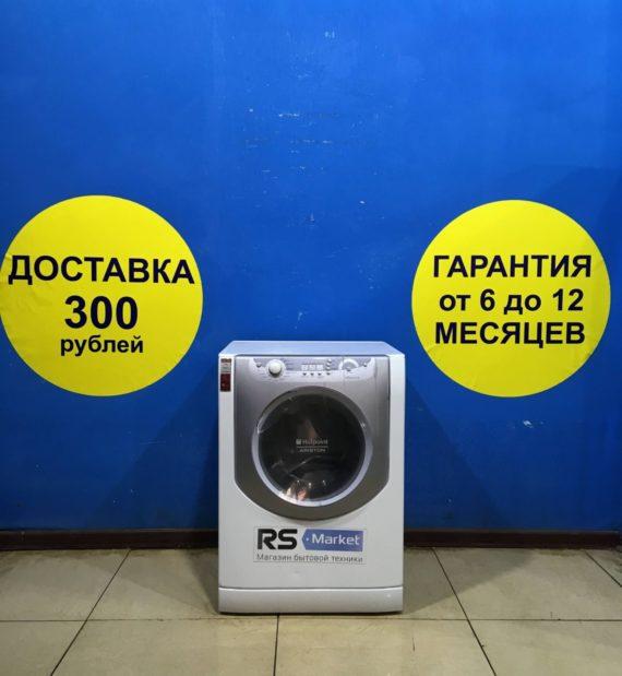 Б/у Стиральная машина Ariston AQXF109