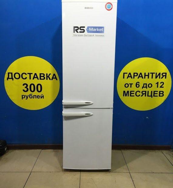 Б/У Холодильник Beko CSK351CA
