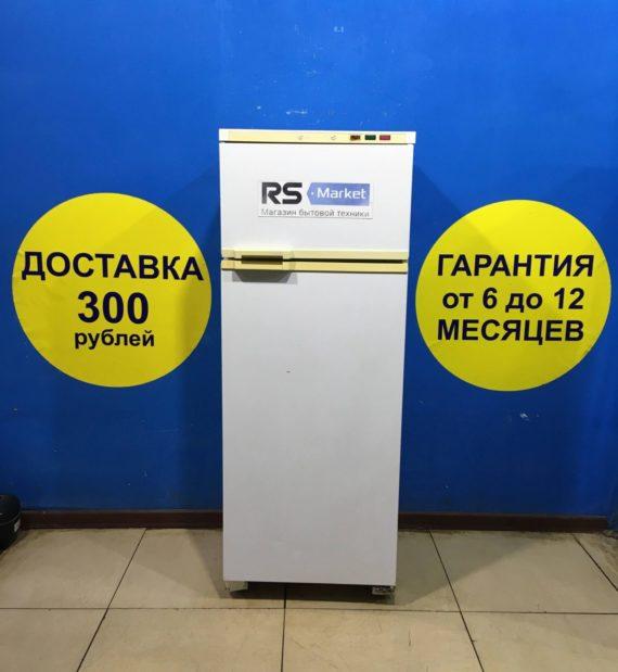 Б/у Холодильник Минск -126