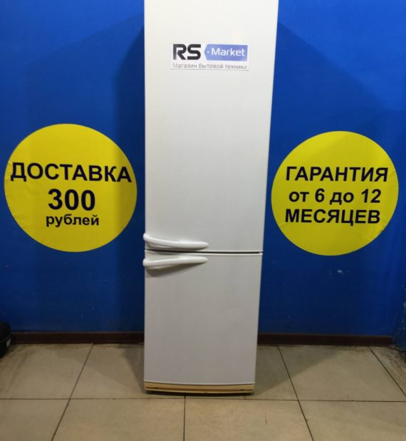 Б/у Холодильник Атлант МХМ-1833-33