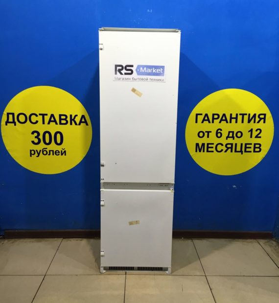 Б/у Холодильник Ariston ok-rf3100