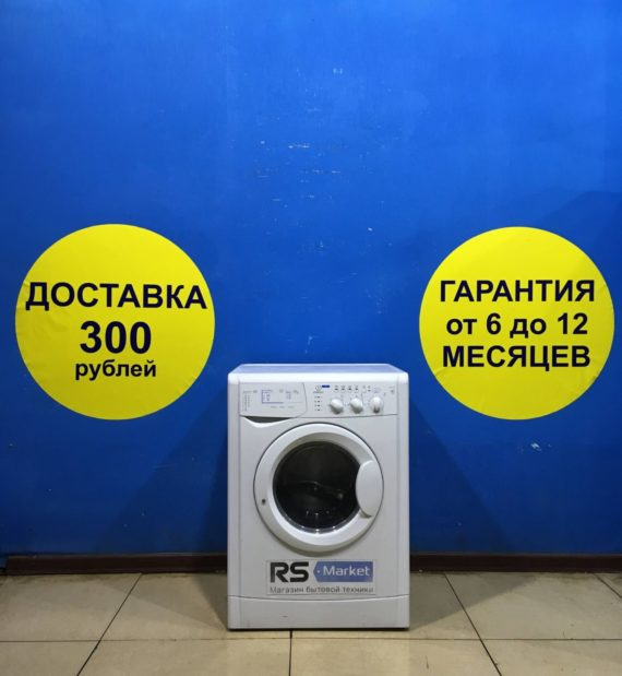 Б/у Стиральная машина Indesit WIDXL106