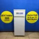 Б/у Холодильник Атлант КШД-256-2М