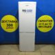 Б/у Холодильник Beko CSK 34000