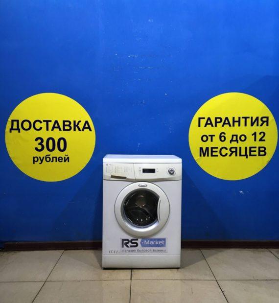 Б/у Стиральная машина Whirlpool AWG 239