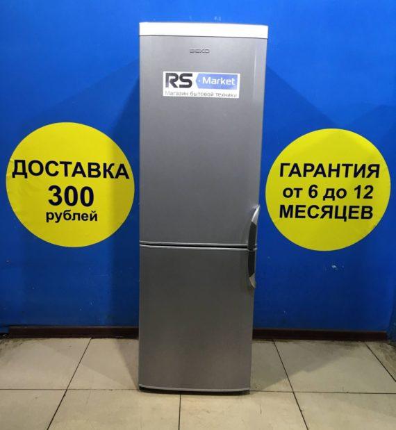 Б/у Холодильник Beko CSK340005
