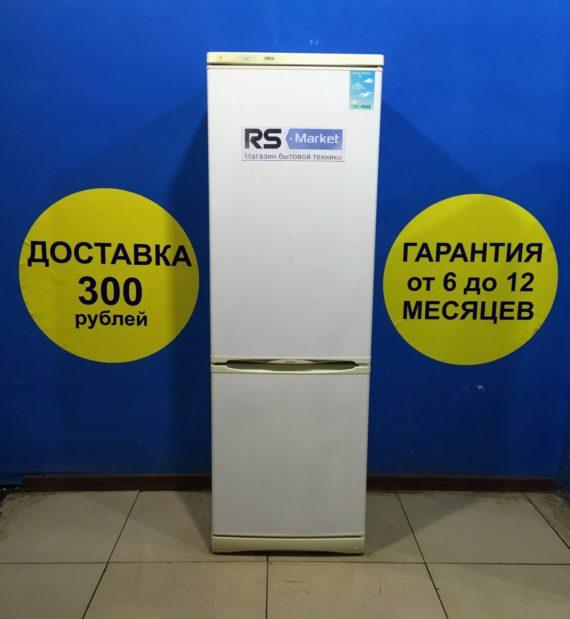 Б/у Холодильник Stinol -116ER