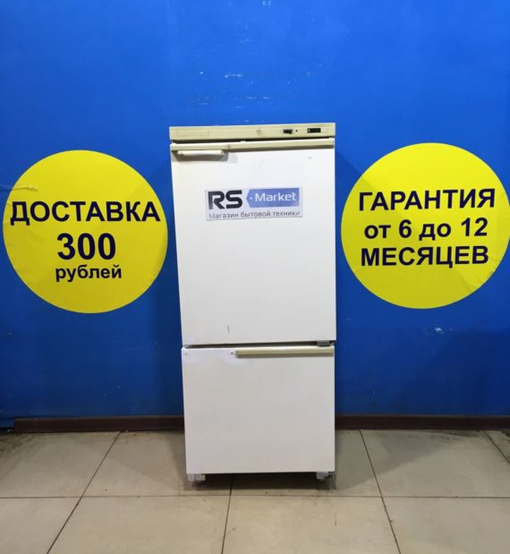 Б/у Холодильник Мир КШД 270/80