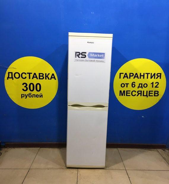 Б/У Холодильник Ardo CO27BA-1