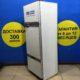 Б/у Холодильник Philips ARB428/PH
