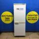 Б/у Холодильник Атлант КШД-130-3М