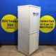 Б/у Холодильник Stinol -107E