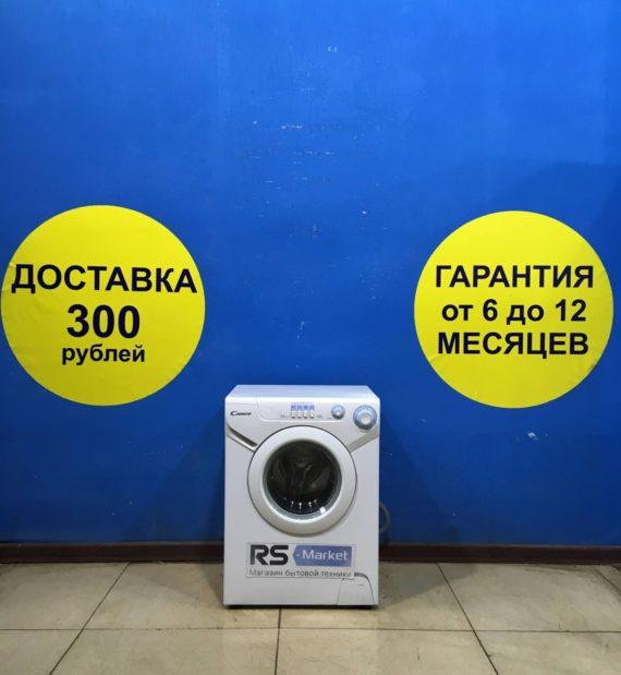 Б/у Стиральная машина Candy Aqua 1000t