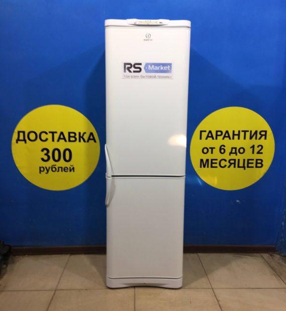 Б/у Холодильник Indesit C240G.016