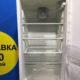 Б/у Холодильник Candy CFBC3180A